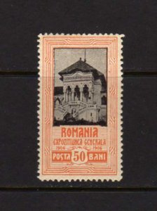 Old Romania Stamps MH #202