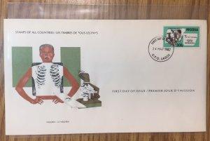 Nigeria FDC March 24, 1982