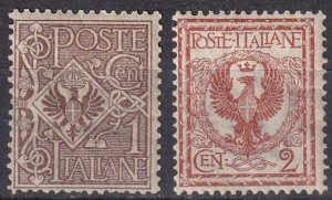 Italy #76-7 F-VF  Unused CV $2.90 (Z7925)