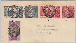 French Colonies: Dahomey -  POSTAL HISTORY - COVER to FRANCE 1947
