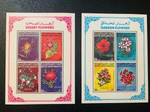 United Arab Emirates: 1990 Flowers set of two MS.  Scott 333a-337a