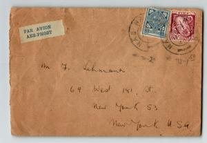 Ireland 1949 Airmail Cover to USA - Z13221