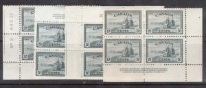 Canada #271 XF Mint Plate #2 Match Set