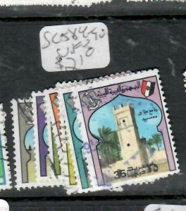 LIBYA (PP2306B)     SC  584-90     VFU