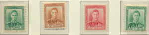 New Zealand Stamps Scott #226-28C, Mint, Hinged/Never Hinged, Short Missing #...