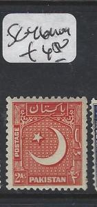 PAKISTAN (P1609B)  2A  MOON  SG 46  MOG
