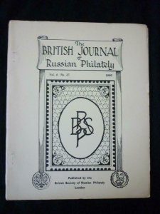 THE BRITISH JOURNAL OF RUSSIAN PHILATELY No 27 MARCH 1960