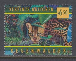 UN Vienna 240 Ocelot MNH VF