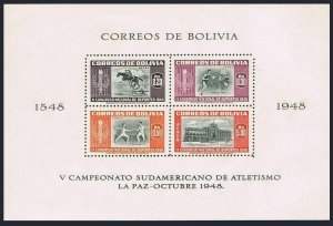 Bolivia 357a-358a,C155a-C156a,MNH. Athletic Championship matches, La Paz-1948.