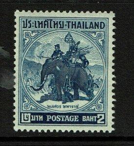 Thailand SC# 307, Mint Hinged, Hinge Remnants - S13266