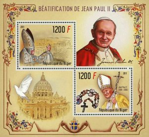 Nigeria Pope John Paul II Vatican Souvenir Sheet of 2 Stamps Mint NH