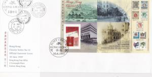 Hong Kong 1997 Classic Series no.10 Off. Souvenir Stamps Sheet Cover Ref 29004