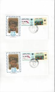 Cape Verde FDC 1979 International Year of the Child Official Cachet
