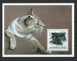 Guinea MNH S/S Lovely Cats PURR!!!!!