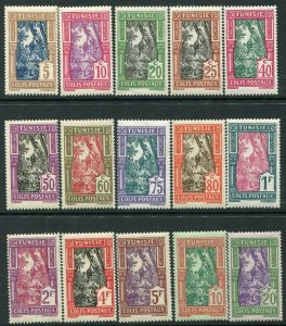 TUNISIA-1926 Parcel Post Set of 15 Sg P147-61 LIGHTLY MOUNTED MINT V36516