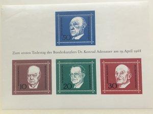 Germany 982 MNH Souvenir Sheet SCV $2.00