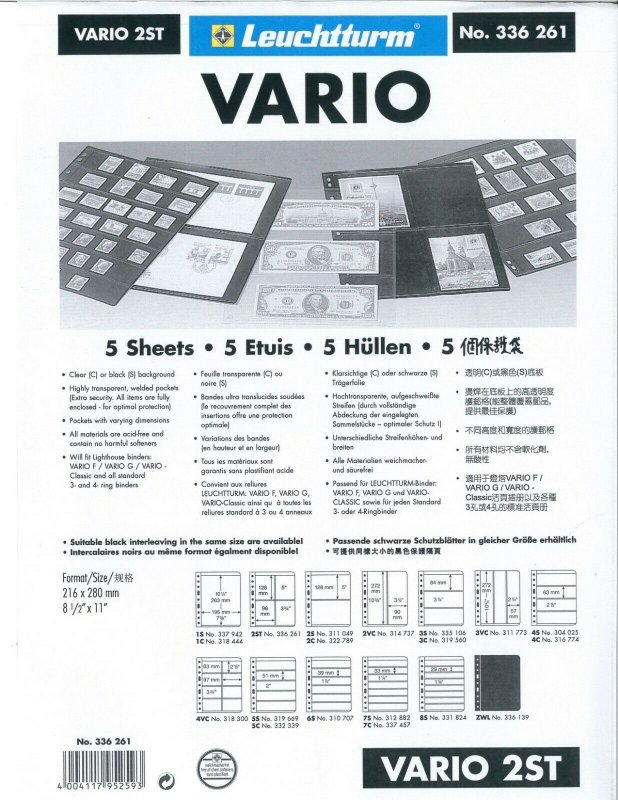 Lighthouse VARIO Stock Sheet Double Sided 4 Pocket Protector Pages Size: 2ST