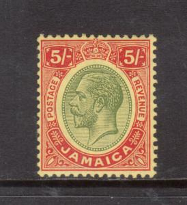 Jamaica #70 Very Fine Never Hinged