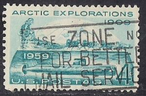 1128 4 cent Arctic Exploration XF used