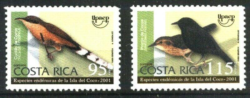 #954 COSTA RICA 2001 UPAEP AMERICA FAUNA BIRDS YV 688-9, MNH
