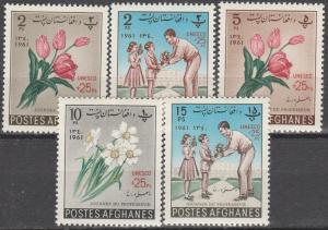 Afghanistan #B47-51  MNH   (S6361)