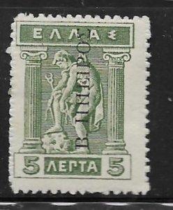 EPIRUS, N26 ,HINGED, REG. ISSUE OF GRACE 1911-13 OVPTD