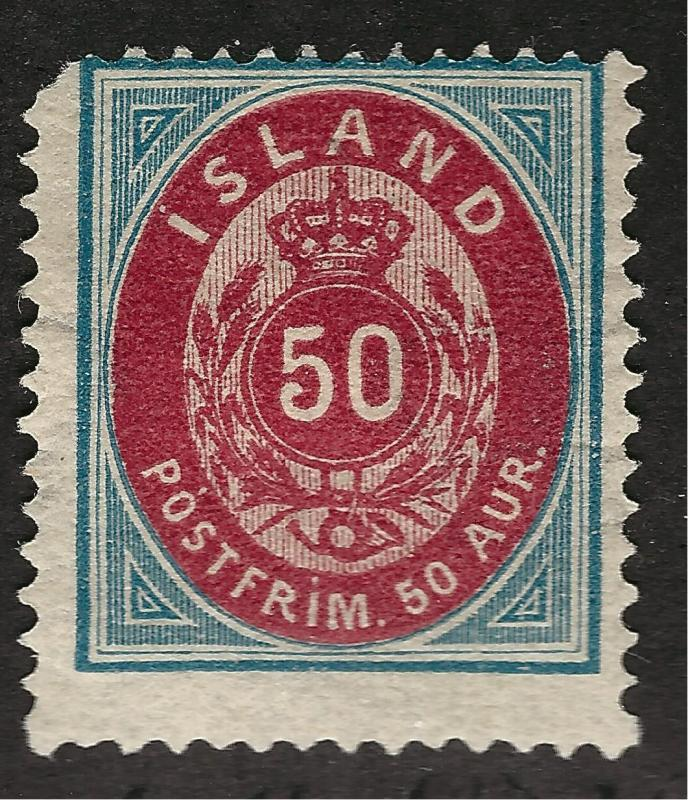 Mint No Gum Iceland Rare #30 Avg SC $200...Make me an OFFER!