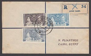 ADEN 1937 Coronation set FDC...Aden Camp cds................................B431