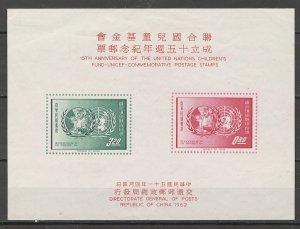 COLLECTION LOT # 4328 CHINA #1341a 1962 CV+$16