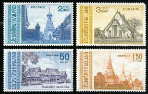 Thailand Stamps # 485-8 MLH VF