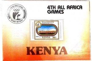 A) 1987, KENYA, IV AFRICAN-NAIROBI SPORTS GAMES, MULTICOLORED, KASARANI SPORTS C