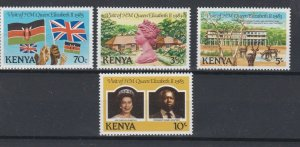 KENYA 1983  QUEEN ELIZABETH  VISIT SET OF 4   MNH