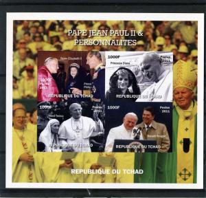 Chad 2011 Princess Diana & Pope John Paul II DeLuxe Sheet Mint (NH)