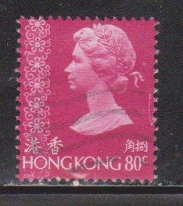 HONG KONG Scott # 322 Used - QEII Definitive