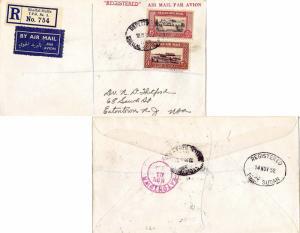 Sudan 3 1/2P Port Sudan and 6P Suakin 1952 Registered Shellal-Halfa T.P.O. No...