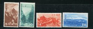 Japan #561-4 Mint