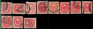 94912b - JAPAN  - STAMPS  -  JSCA # 79 * 11 USED  - Various SHADES & PERFORATION