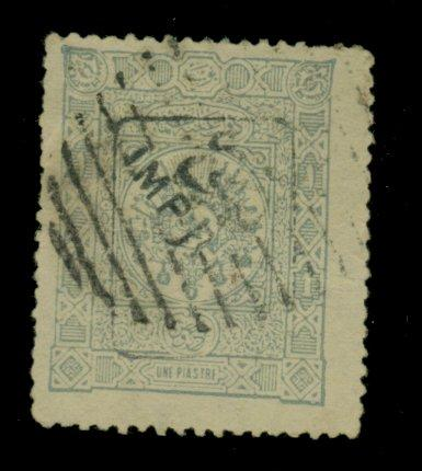 Turkey #P27 Used F-VF Ceases Cat$150