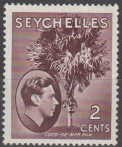 Seychelles #125  MNH F-VF  (SU420L)