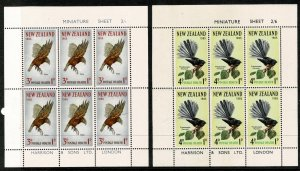 NEW ZEALAND 1965 QE II MINI SHEETS MINT (NH) SGMS832c Wmk.98 P.14x14.5 SUPERB