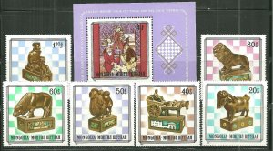 Mongolia MNH S/S & 6 Stamps 1202-8 Wooden Chess Pieces SCV 8.85