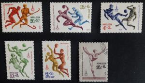 Sports, Olympic Games, 1979, (98-T)