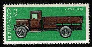 Car (T-9052)