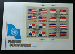 United Nations USA Singapore Panama Costa Rica Flag 1981 (sheetlet FDC)