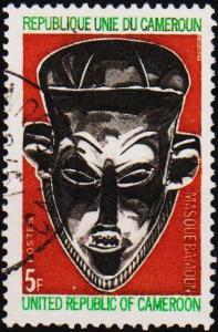 Cameroun. 1973 5f. S.G.681 Fine Used