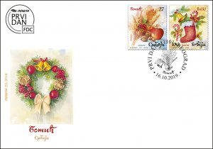 Serbia 2019 Celebrations Christmas Religions Christianity Fruits Flora Food FDC