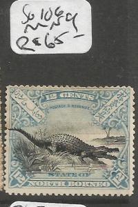 North Borneo SG 106 MNG (7cmp)