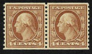 Doyle's_Stamps:  Crisp 1917 NH Brown 4c XF-S Washington Coil Pair, Scott #495**