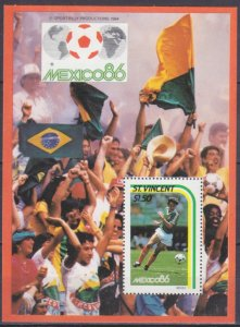 1986 St Vincent 942/BA 1986 FIFA World Cup in Mexico