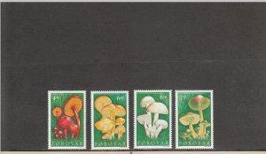 FAROE ISLANDS 315-318 MNH 2019 SCOTT CATALOGUE VALUE $6.30